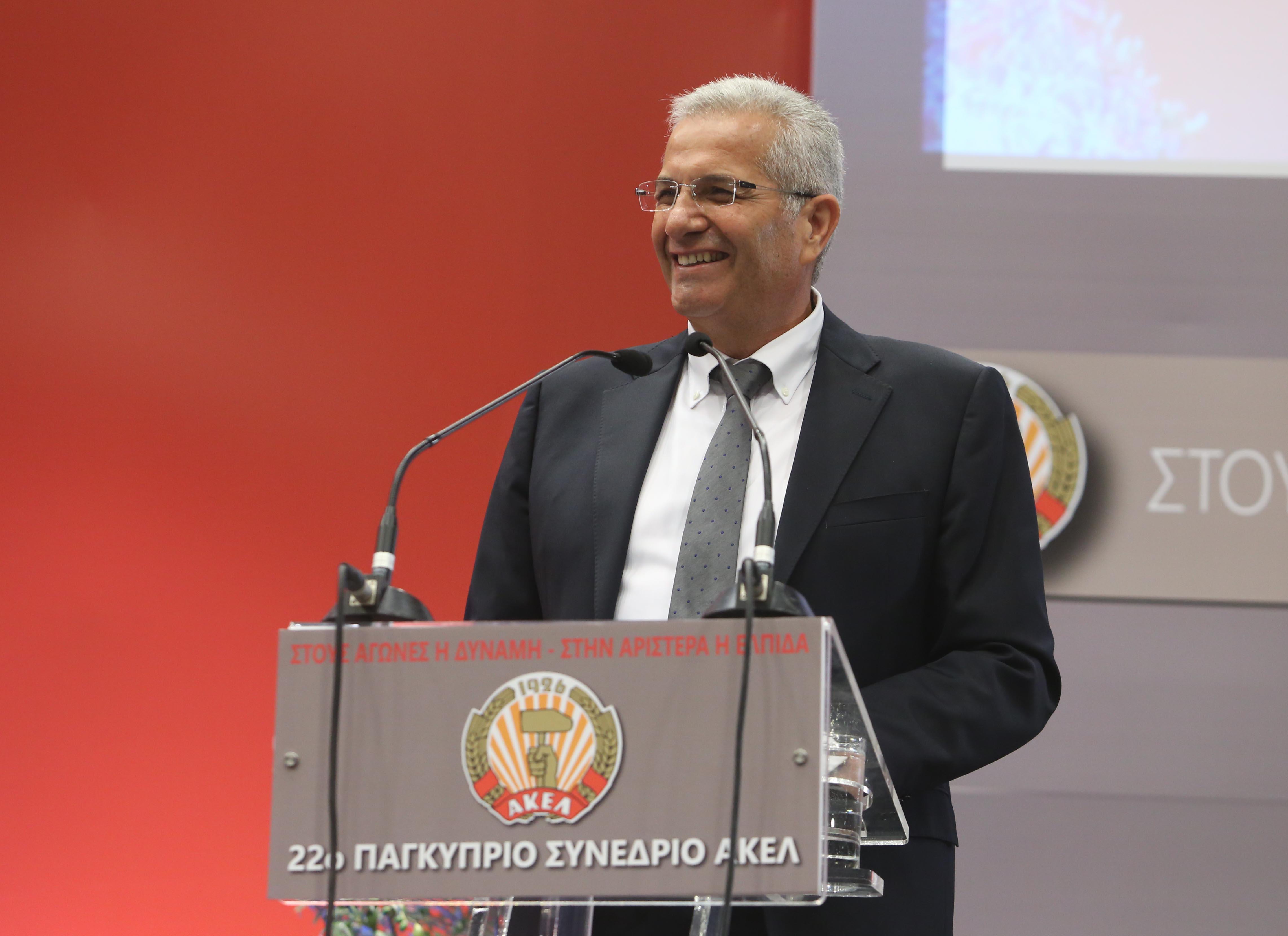 gg akel γγ ακελ akyprianou