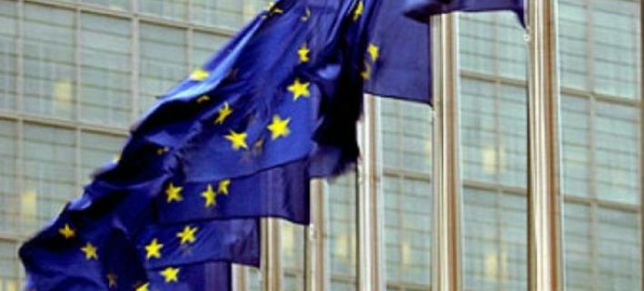 eurogroup-3-660_8