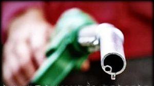 καυσιμα kaysima kausima