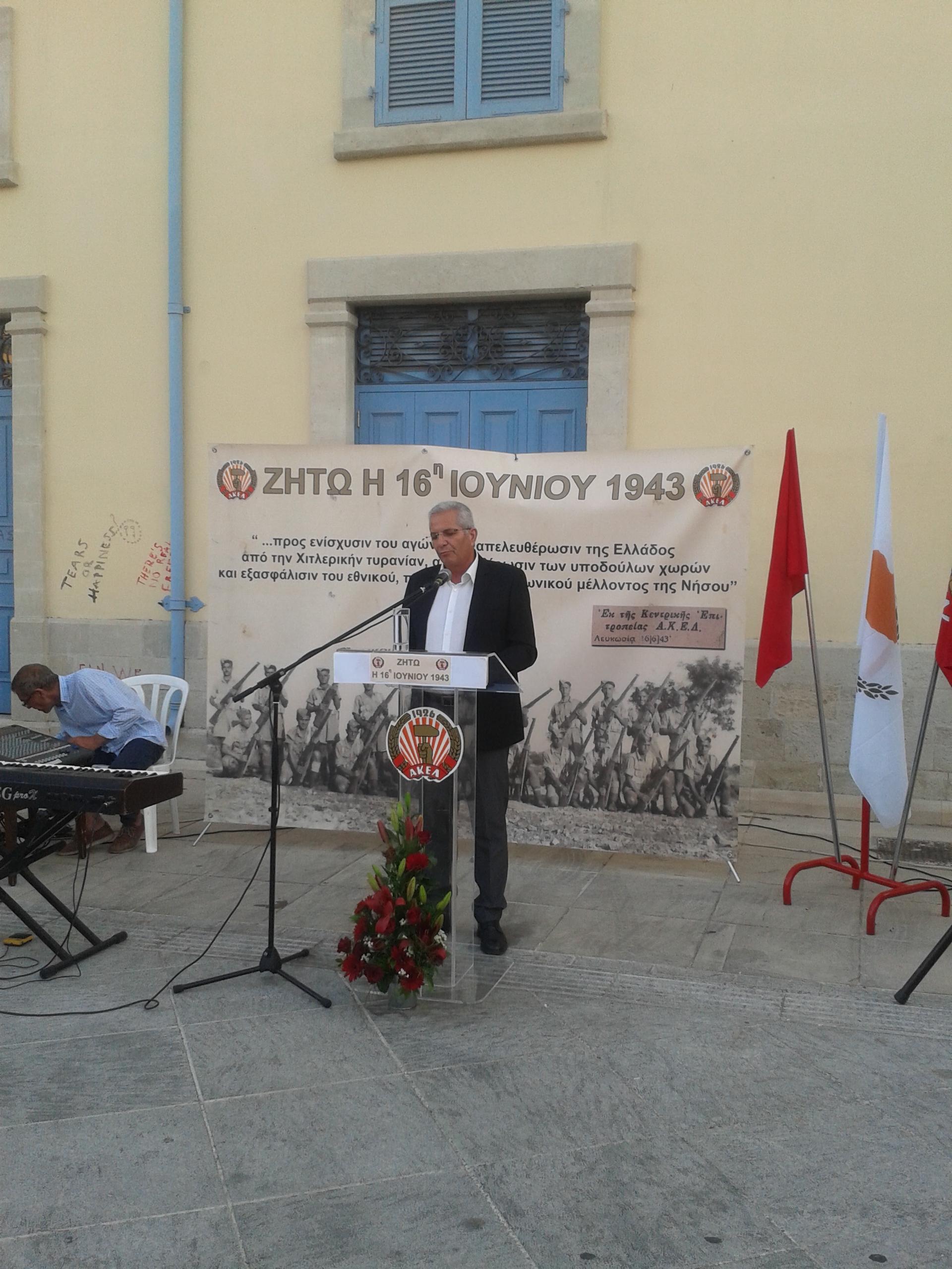 ΓΓ GG Akyprianou 16η