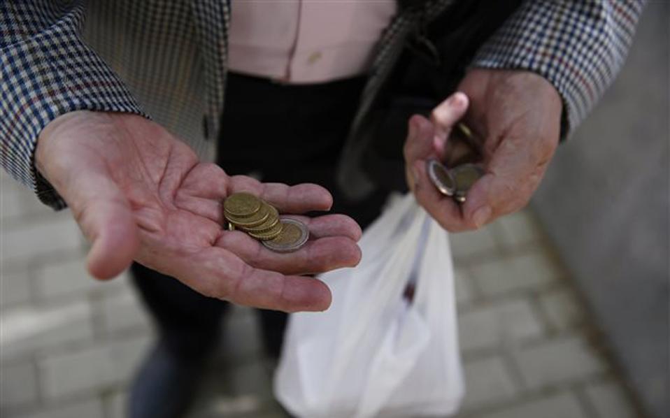 ftoxia φτώχεια οικονομία oikonomia